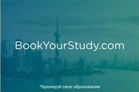 ООО «ФОРМУЛА-АВТО» и BookYourStudy — расширяем границы доступного!