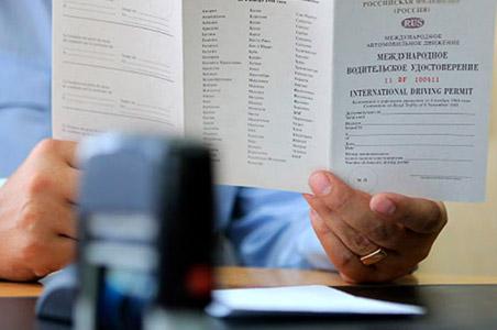 Международные права водительские: как получить