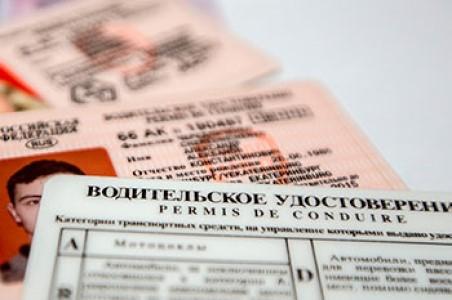 Что грозит за езду без ВУ, согласно административному Кодексу