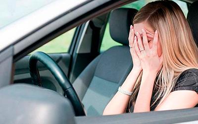 как преодолеть страх вождения фото